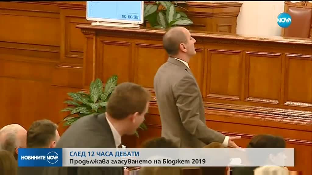 След напрежение в пленарната зала депутатите прекъснаха гласуването на бюджета на ДОО