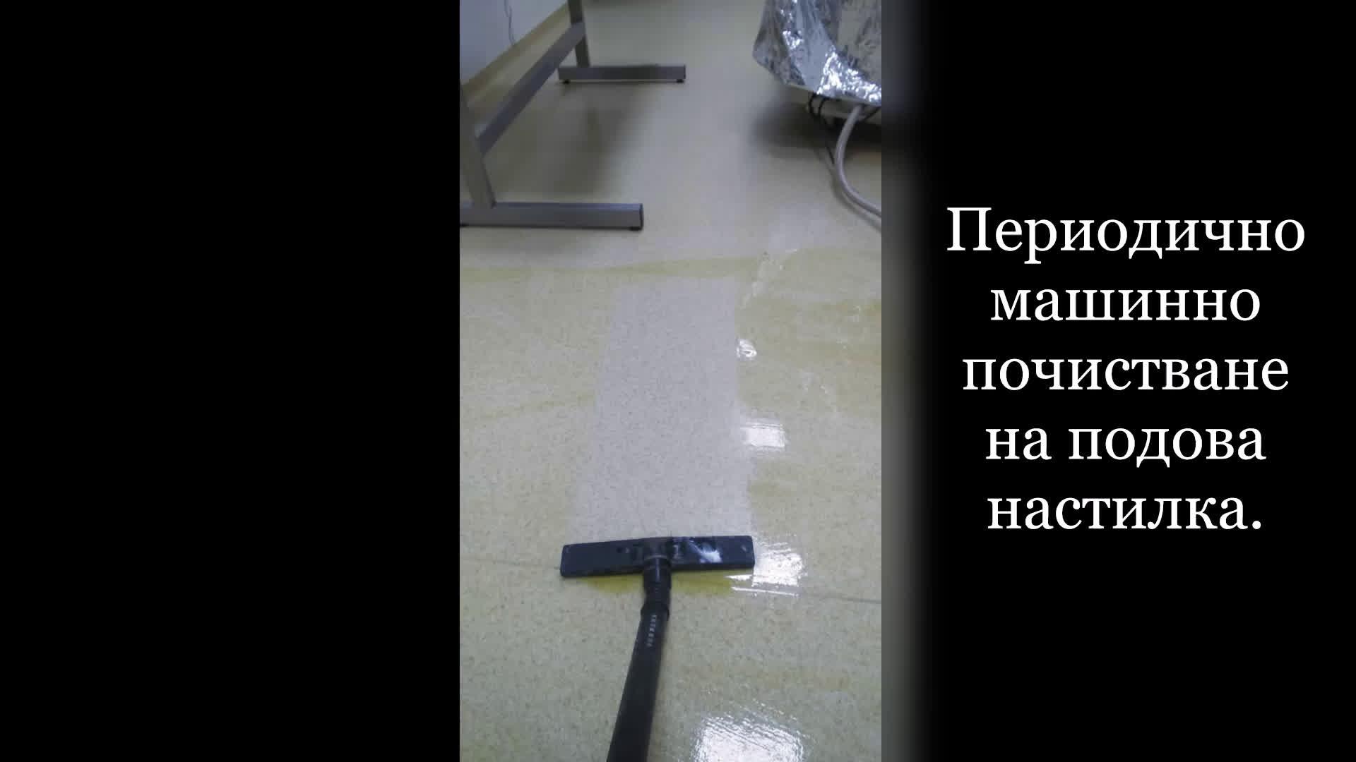 Почистване на промо оферти.mp4