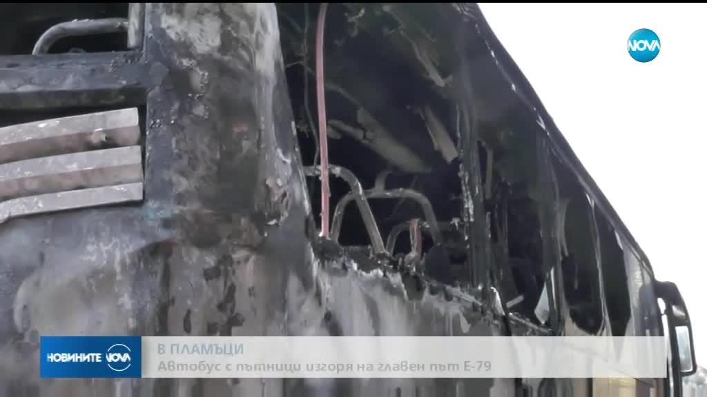 Автобус пламна в движение на пътя Мездра – Враца