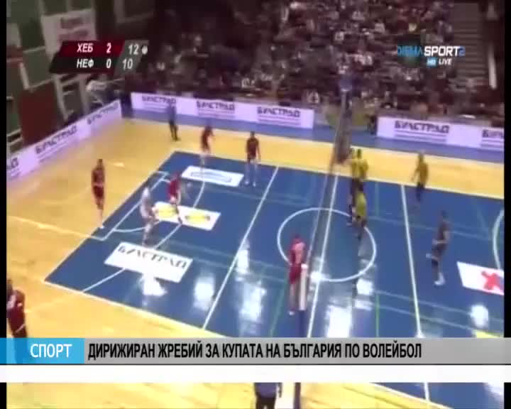 Спорт Канал 0 - 20.12.2018 г.