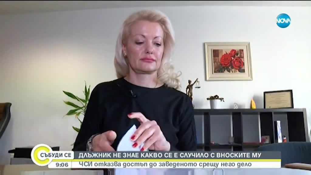 Длъжник от Петрич не знае какво се е случило с вноските му