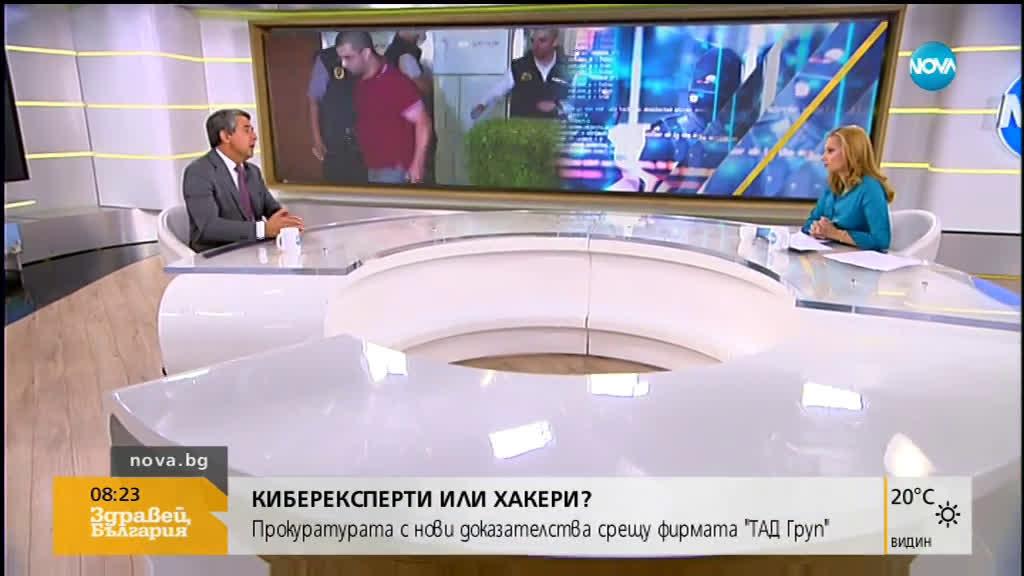 """САГАТА \""""ФОЛКСВАГЕН\"""": Загубихме ли шансовете за завод на автомобилния гигант у нас?"""