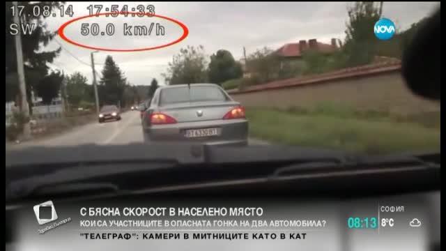 Мъжът, карал с над 160 км/ч- без глоба за превишена скорост