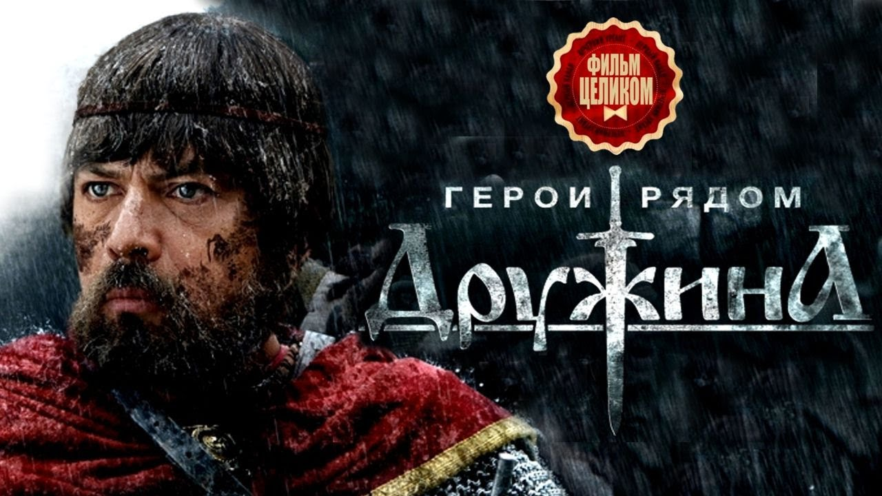Союз племени ирокезов в филми vbox7.