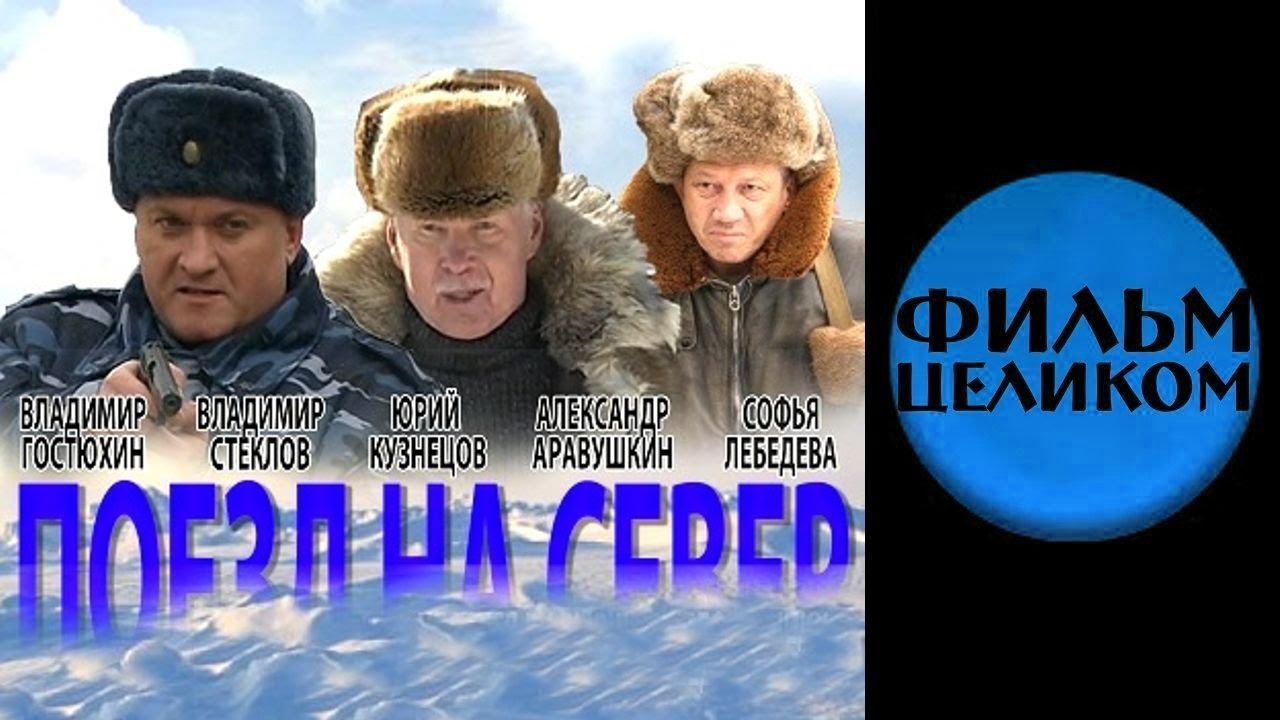 Русский смотреть монгол секси