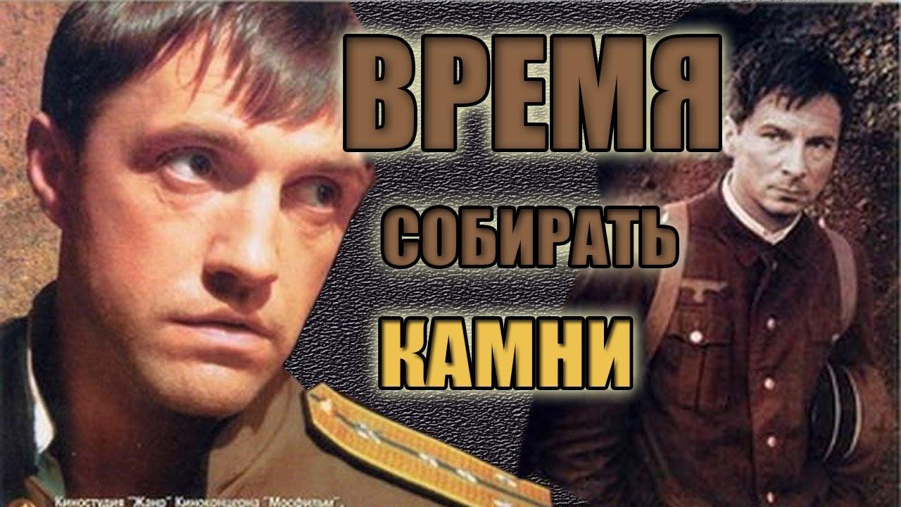 Фильм дни турбиных 1 серия. В филми.