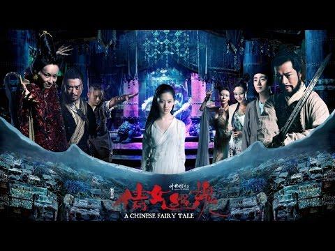 Китайская история призраков.