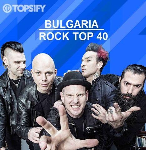 ROCK TOP 40